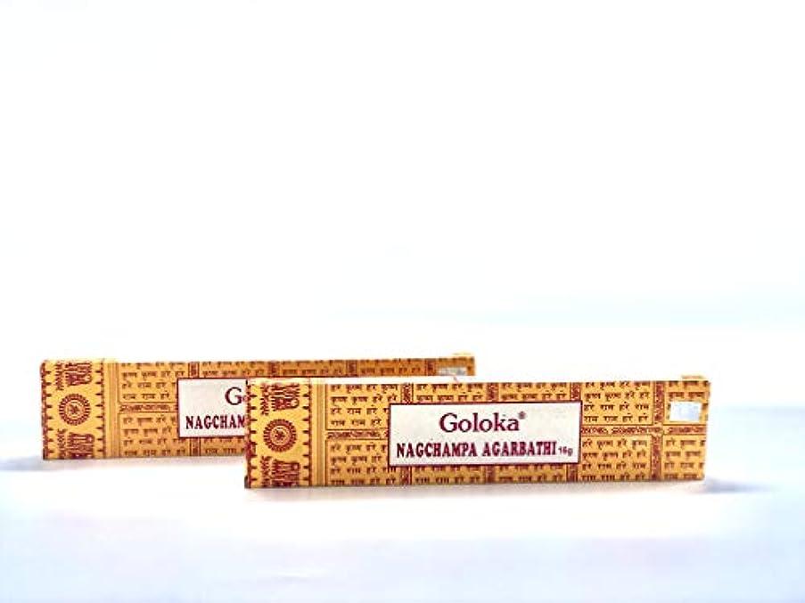 スキニー静かにコンパイルGoloka Incense Sticks Nag Champa 2パックの16グラム