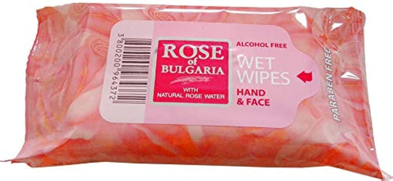 花輪シルクマントBiofresh Rose of Bulgaria ローズのティッシュは、手と顔に15パッケージ