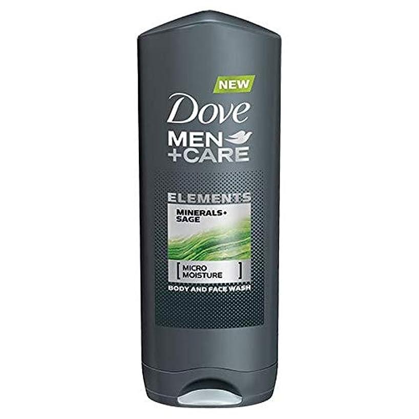 法廷リスキーな政府[Dove ] 鳩の男性+ケアシャワーミネラルやセージ400ミリリットル - Dove Men + Care Shower Minerals and Sage 400ml [並行輸入品]