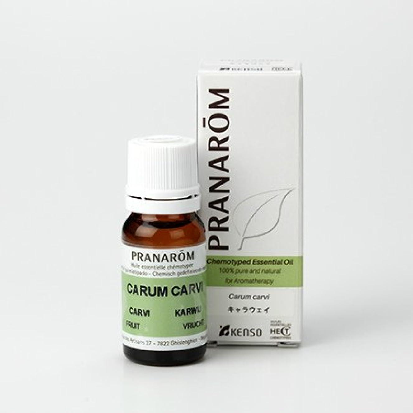 寝てる太鼓腹シャーププラナロム キャラウェイ 10ml (PRANAROM ケモタイプ精油)