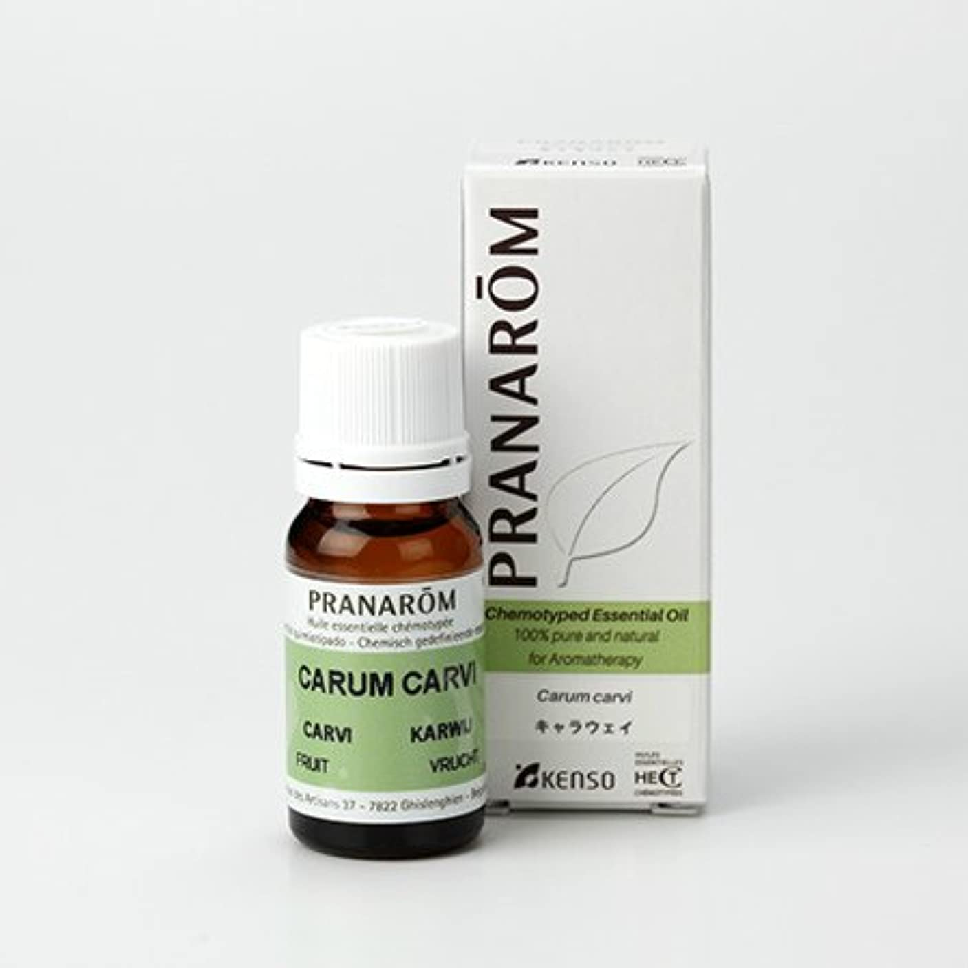 プロテスタント繊毛死ぬプラナロム キャラウェイ 10ml (PRANAROM ケモタイプ精油)