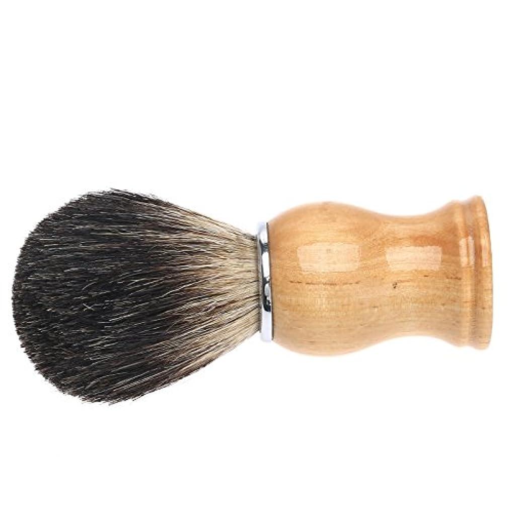 薬局南方のかんたんひげブラシ メンズ用 髭剃り ブラシ アナグマ毛シェービングブラシ ギフト