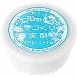 太田さん家の手作り洗剤 200g