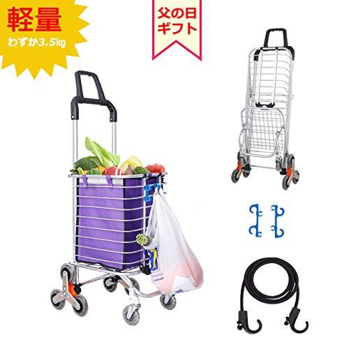 BAOYOUNI ショッピングカート キャリーボックス 三輪...