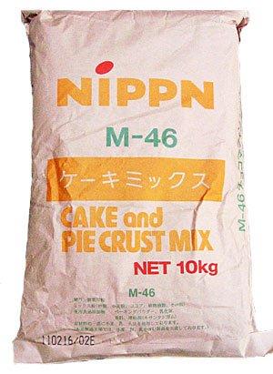【製菓用】 日本製粉 チョコマフィンミックス M-46 10kg袋