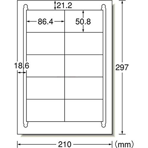 ダンボールゴミ箱 用 分別シール 10種 B