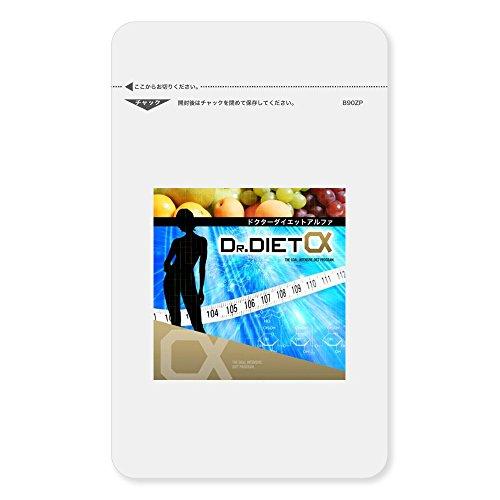 難消化性デキストリン ダイエット -Dr.Dietα- ドクターダイエットα サプリ ダイエットサプリント 60粒 主役級ダイエット成分贅沢配合 国産