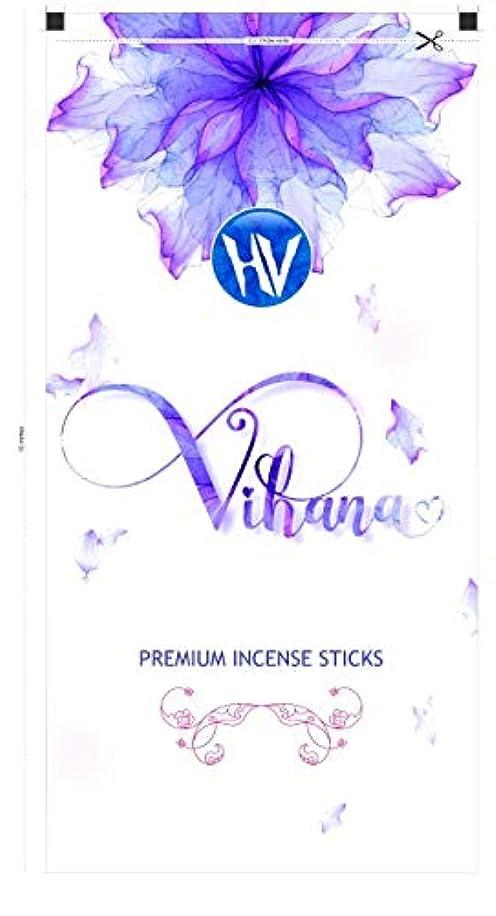 ページフライト熟すHV Vihana Incense Incense Sticks (Agarbatti) Zipper Pouch 140g (Pack of 3)