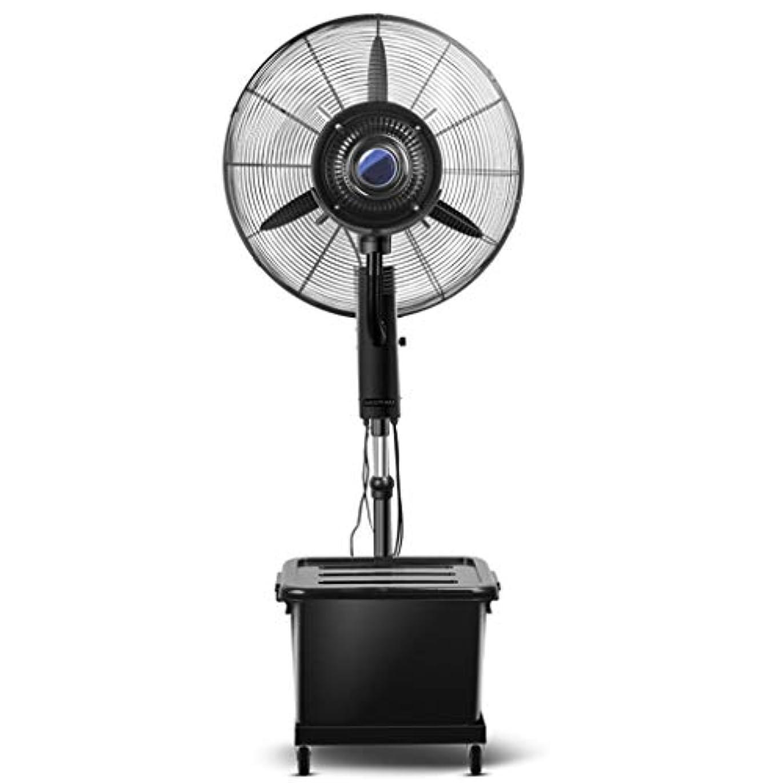 種応用構成員工業用ファン ペデスタルファンミストスプレー加湿器静かなタワー噴霧垂直振動ファン工業回転回転冷却3スピード42L水タンク350W調節可能170-200cm 振動冷却家電