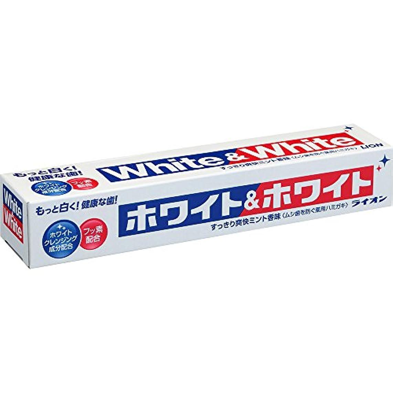 教え家族バウンスライオン ホワイト&ホワイト ハミガキ 150g (医薬部外品)