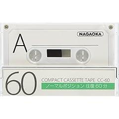 ナガオカ カセットテープ CC-60 カセットテープ 60分