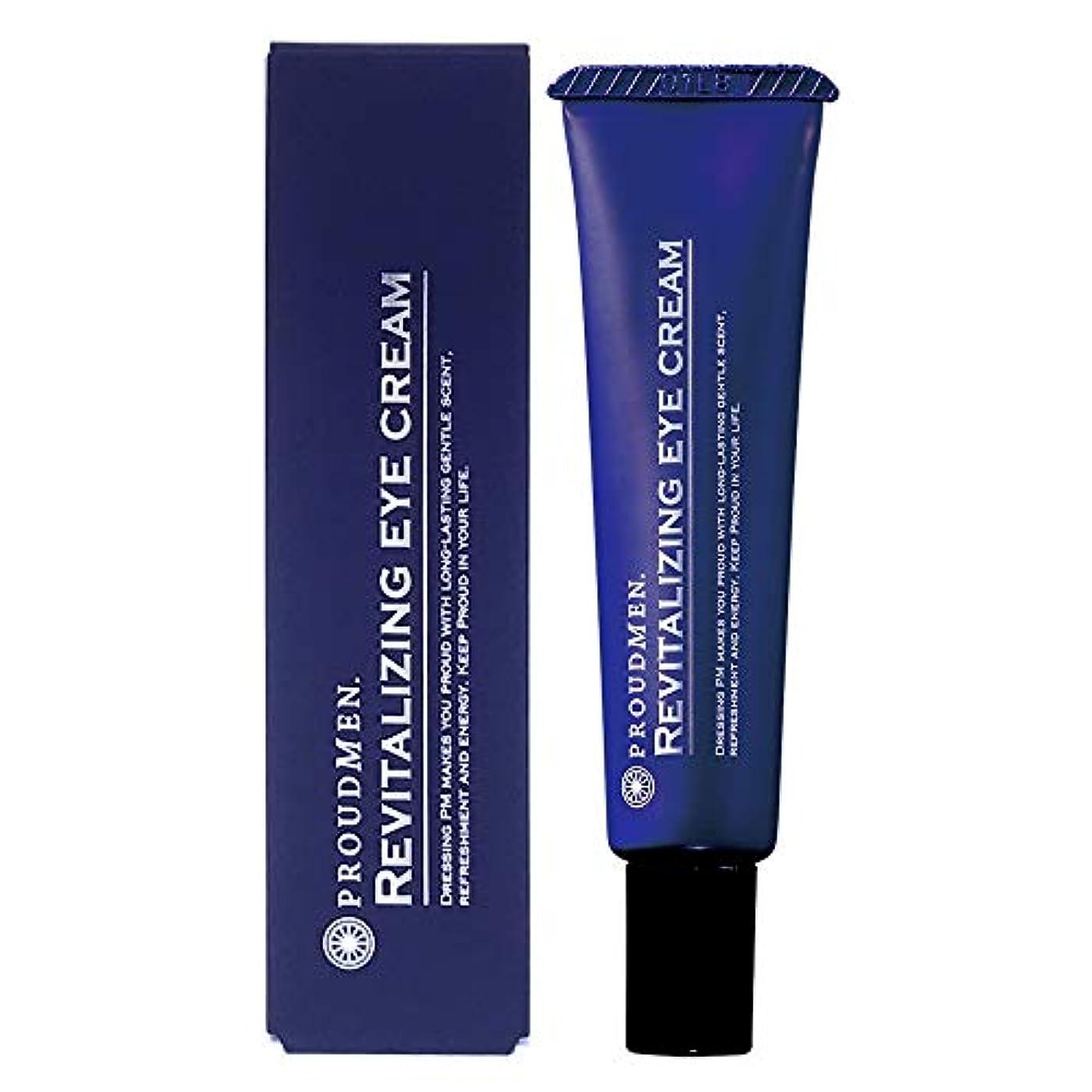 プラウドメン リバイタライジングアイクリーム 12g (グルーミング?シトラスの香り) 目元クリーム メンズコスメ 男性用化粧品