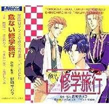 Amazon.co.jp: インターコミュニ...