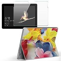 Surface go 専用スキンシール ガラスフィルム セット サーフェス go カバー ケース フィルム ステッカー アクセサリー 保護 フラワー 花 写真 カラフル 003563