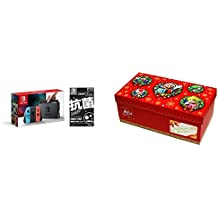 Nintendo Switch Joy-Con(L) ネオンブルー/(R) ネオンレッド プレゼント用ギフトボックスセット