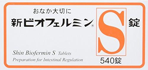 武田コンシューマーヘルスケア 新ビオフェルミンS錠 540錠 【指定医薬部外品】