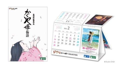 【早期購入特典あり】 かぐや姫の物語 [Blu-ray] (ジブリオリジナル卓上カレンダー付)