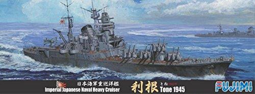 フジミ模型  44 日本海軍重巡洋艦 利根 1945