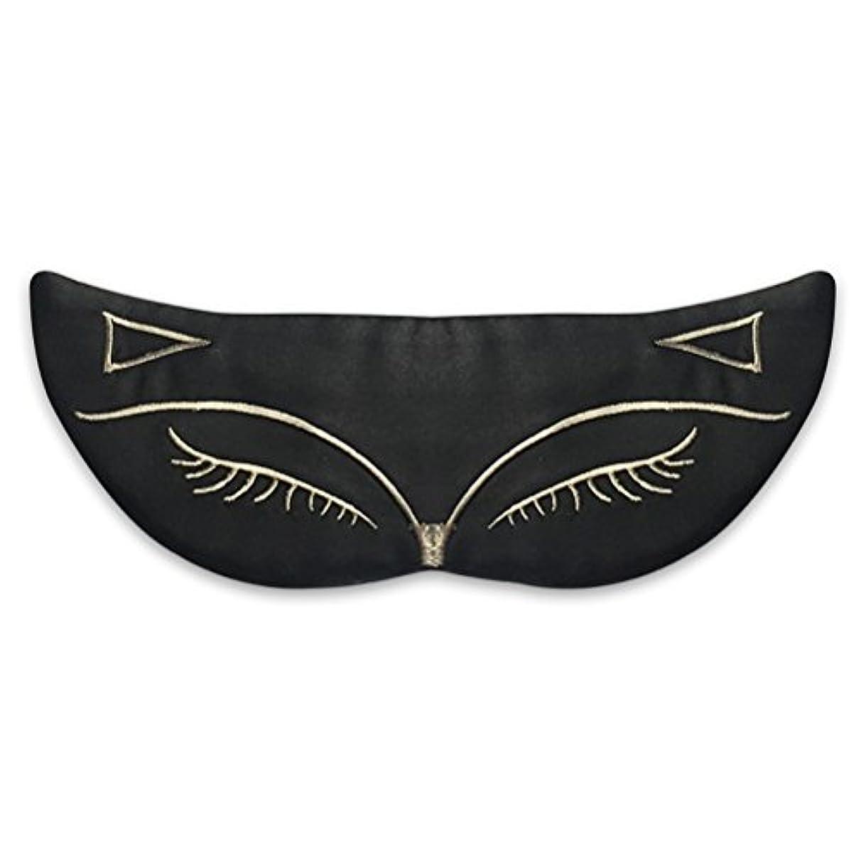 メンテナンス芸術的あそこLurrose 旅行の仮眠瞑想のための天然シルク睡眠目マスク魅力的なキツネパターン睡眠アイカバー(ブラック)