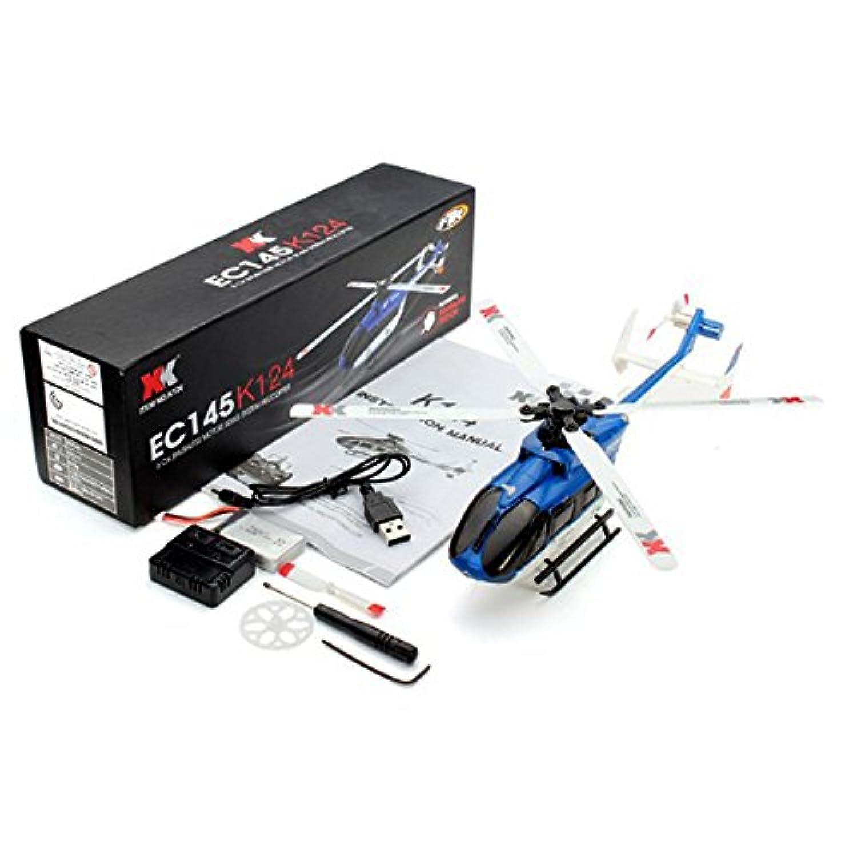 RaiFu 3Dヘリ RC ラジコン ヘリコプター XK K124 RCドローン 6CH 3D 6G 6軸ジャイロ ブラシレスモーター コプターシステム 双葉S-FHSS送信機対応 トランスミッターなし BNF/RTF 送信機 プロポ付き 子供 クリスマス 贈り物 ギフト BNF