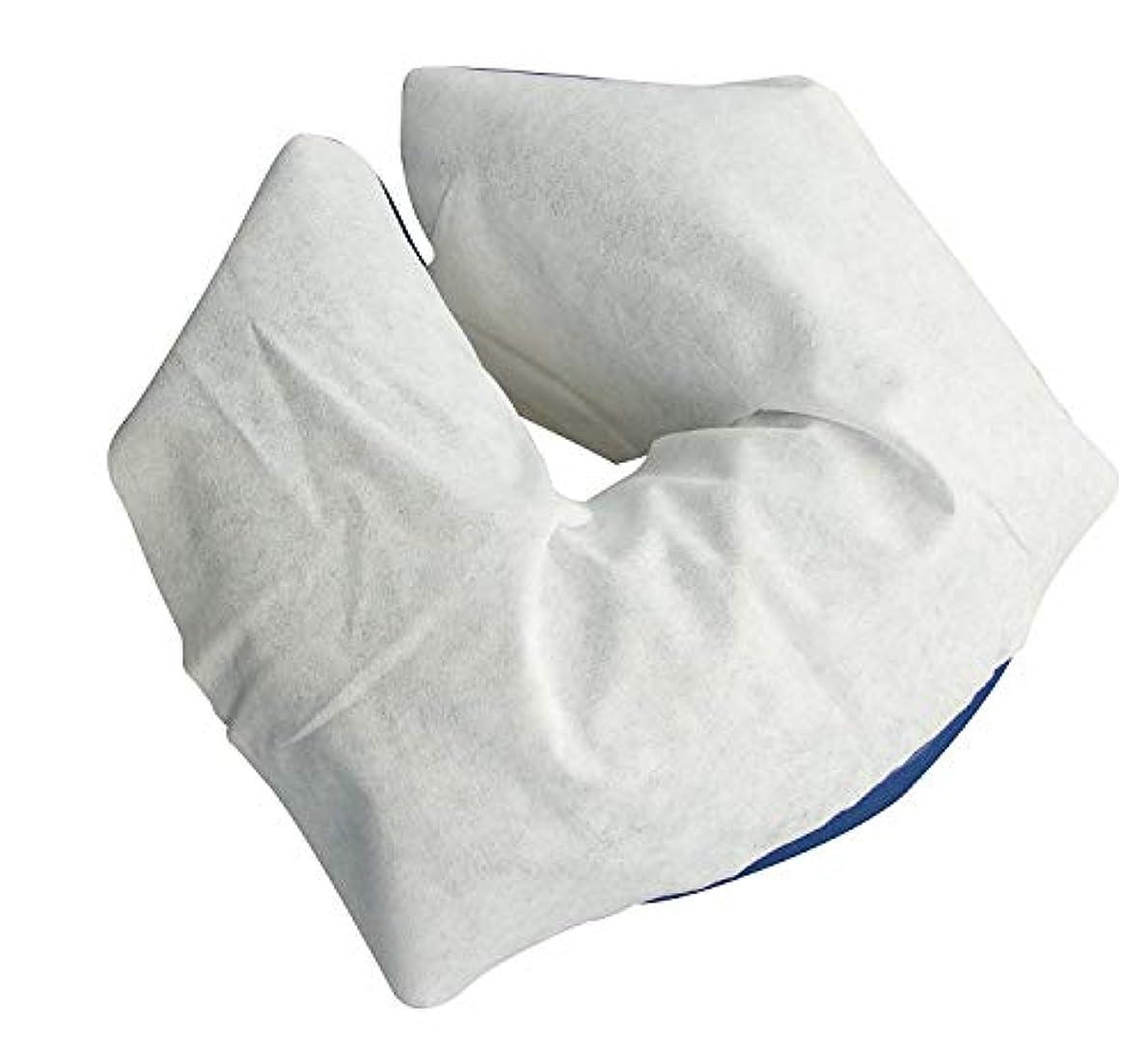 Umora U字 ピローシート 使い捨てマクラカバー 業務用 美容 サロン 100%綿 柔軟 厚手(200枚)