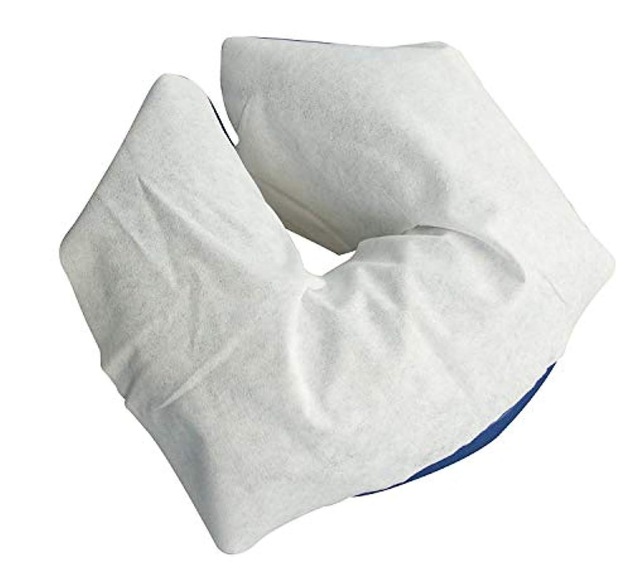 語熟達常習的Umora U字 ピローシート 使い捨てマクラカバー 業務用 美容 サロン 100%綿 柔軟 厚手(200枚)