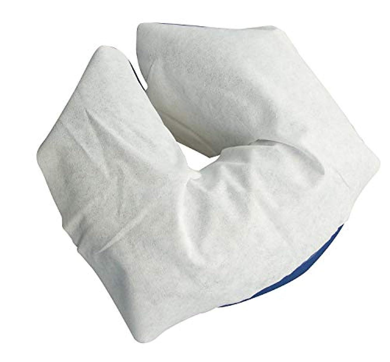 エーカー保存しばしばUmora U字 ピローシート 使い捨てマクラカバー 業務用 美容 サロン 100%綿 柔軟 厚手(100枚)