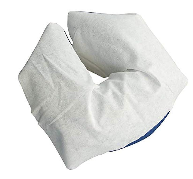 私たちライム支配的Umora U字 ピローシート 使い捨てマクラカバー 業務用 美容 サロン 100%綿 柔軟 厚手(200枚)