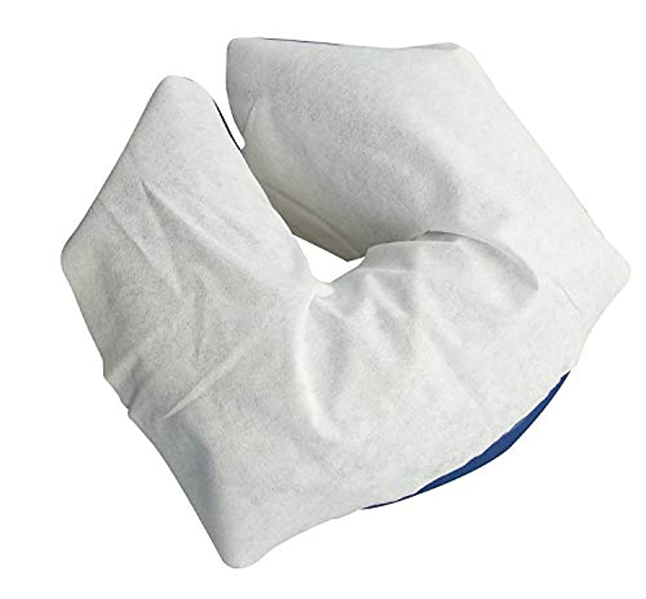 枯れる災害オーラルUmora U字 ピローシート 使い捨てマクラカバー 業務用 美容 サロン 100%綿 柔軟 厚手(100枚)