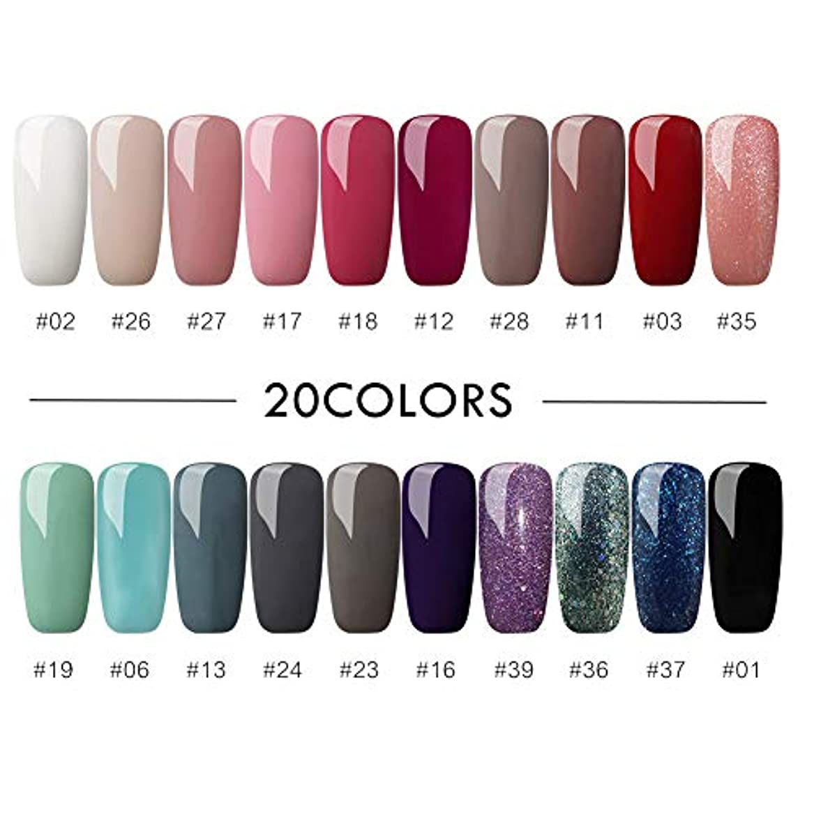 消費者トンネル振動させるTwinkle Store 20色カラージェルキット 8 ml ジェルネイルカラー UV/LED 适用 ネイルアートジェルセット