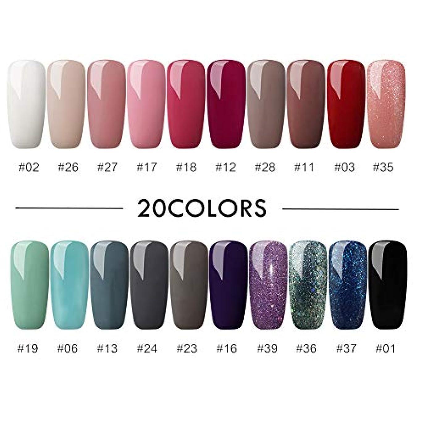 吐き出す安心させる目を覚ますTwinkle Store 20色カラージェルキット 8 ml ジェルネイルカラー UV/LED 适用 ネイルアートジェルセット