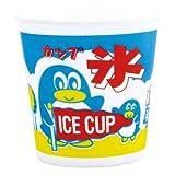 【かき氷資材】 かき氷カップ・ペンギン(50個)  / お楽しみグッズ(紙風船)付きセット
