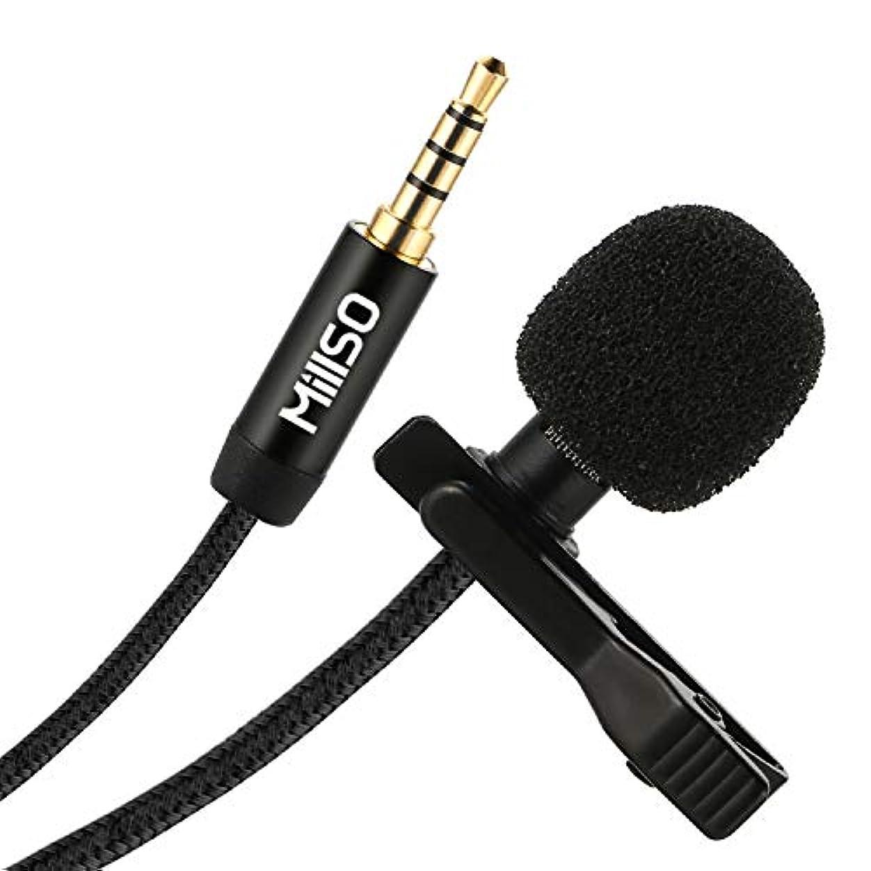 拘束する恐れアイロニーコンデンサーマイク MillSO W11 クリップ式 ピンマイク 標準3.5mmミニプラグ 無指向性 高性能アイフォン/Androidなどに適用ラヴァリエマイク Lavalier Microphone