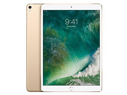 MQDX2J/A ゴールド iPad Pro 10.5インチ Wi-Fi 64GB(iOS)
