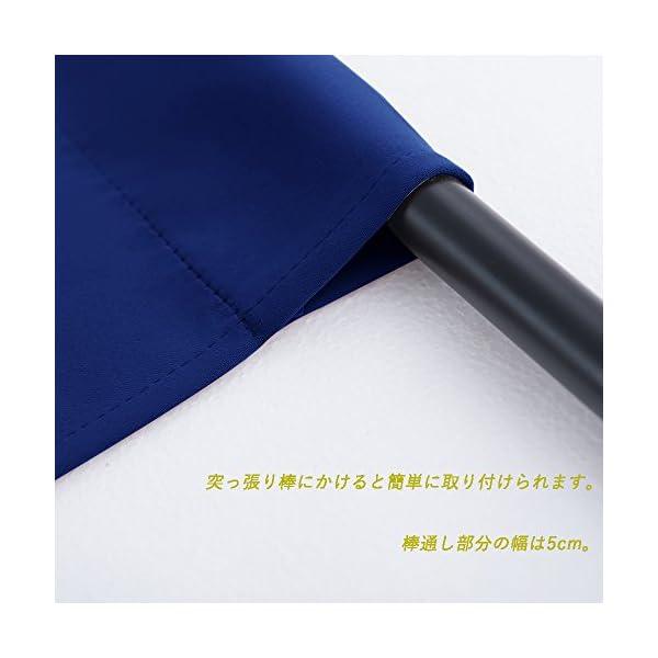 おしゃれ 目隠し ロング 和風 遮光のれん-P...の紹介画像5