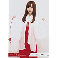 NGT48公式生写真 福袋 2018. JANUARY 【山口真帆】 1月