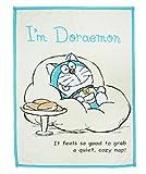 丸眞 毛布 I'm doraemon ドラえもん 200×140cm 夢のなか 2885001800