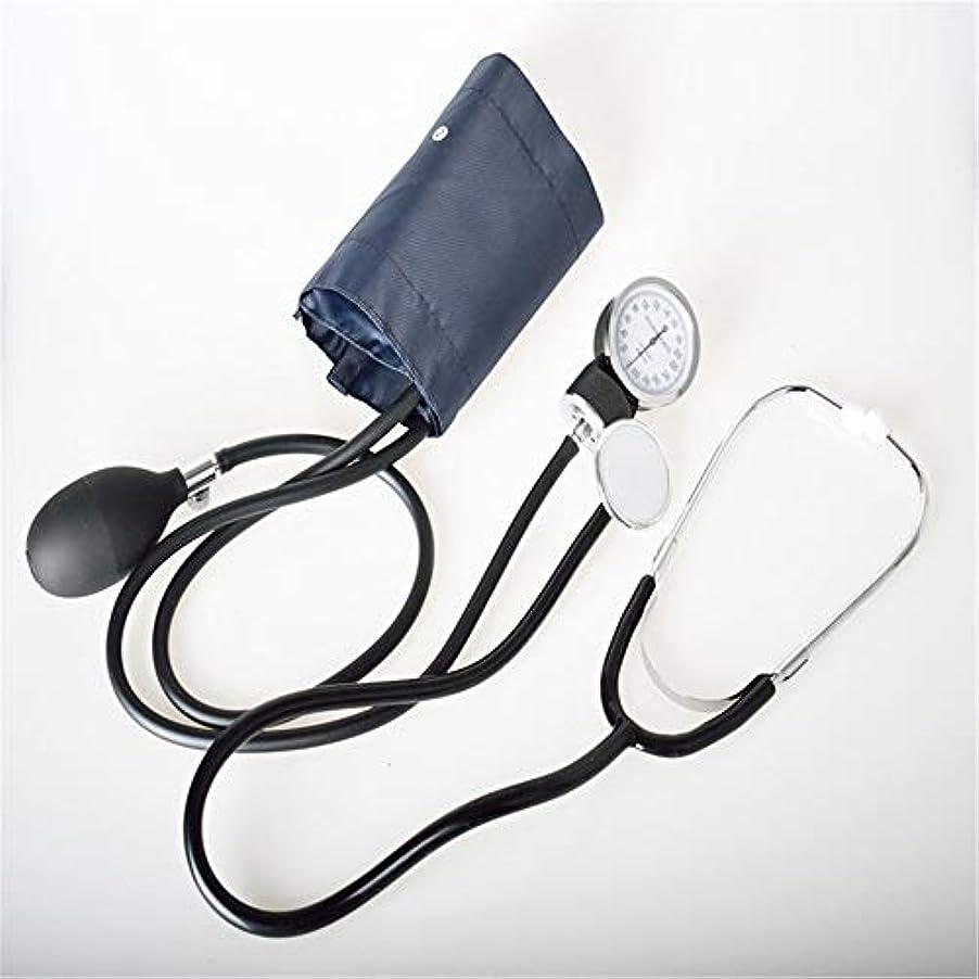 知り合い予測固執聴診器医療血圧計の腕血圧計二重管ダブルヘッド聴診器のヴィンテージとマニュアル血圧バンド,黒