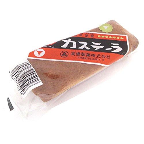 高橋製菓 ビタミンカステーラ 30本セット