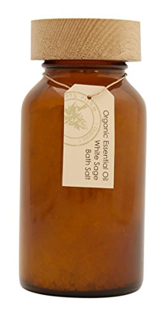 発音デマンド薄めるアロマレコルト バスソルト ホワイトセージ 【White Sage】 オーガニック エッセンシャルオイル organic essential oil bath salt arome recolte