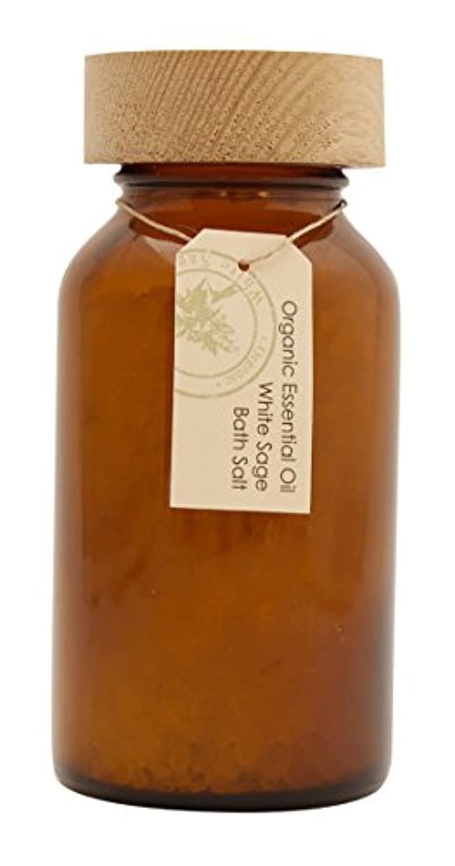 手荷物かもめ甥アロマレコルト バスソルト ホワイトセージ 【White Sage】 オーガニック エッセンシャルオイル organic essential oil bath salt arome recolte