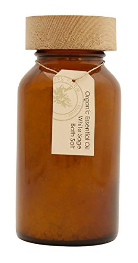 間ワンダー万一に備えてアロマレコルト バスソルト ホワイトセージ 【White Sage】 オーガニック エッセンシャルオイル organic essential oil bath salt arome recolte