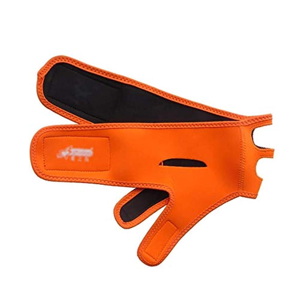 また明日ねとにかく滑りやすいファーミングフェイスマスク、フェイスリフトフェイスフェースフェイスアーティファクトVフェイスリフティングフェイス包帯シンフェイスマスクフェイスリフトフェイシャルマッサージ(カラー:B),A