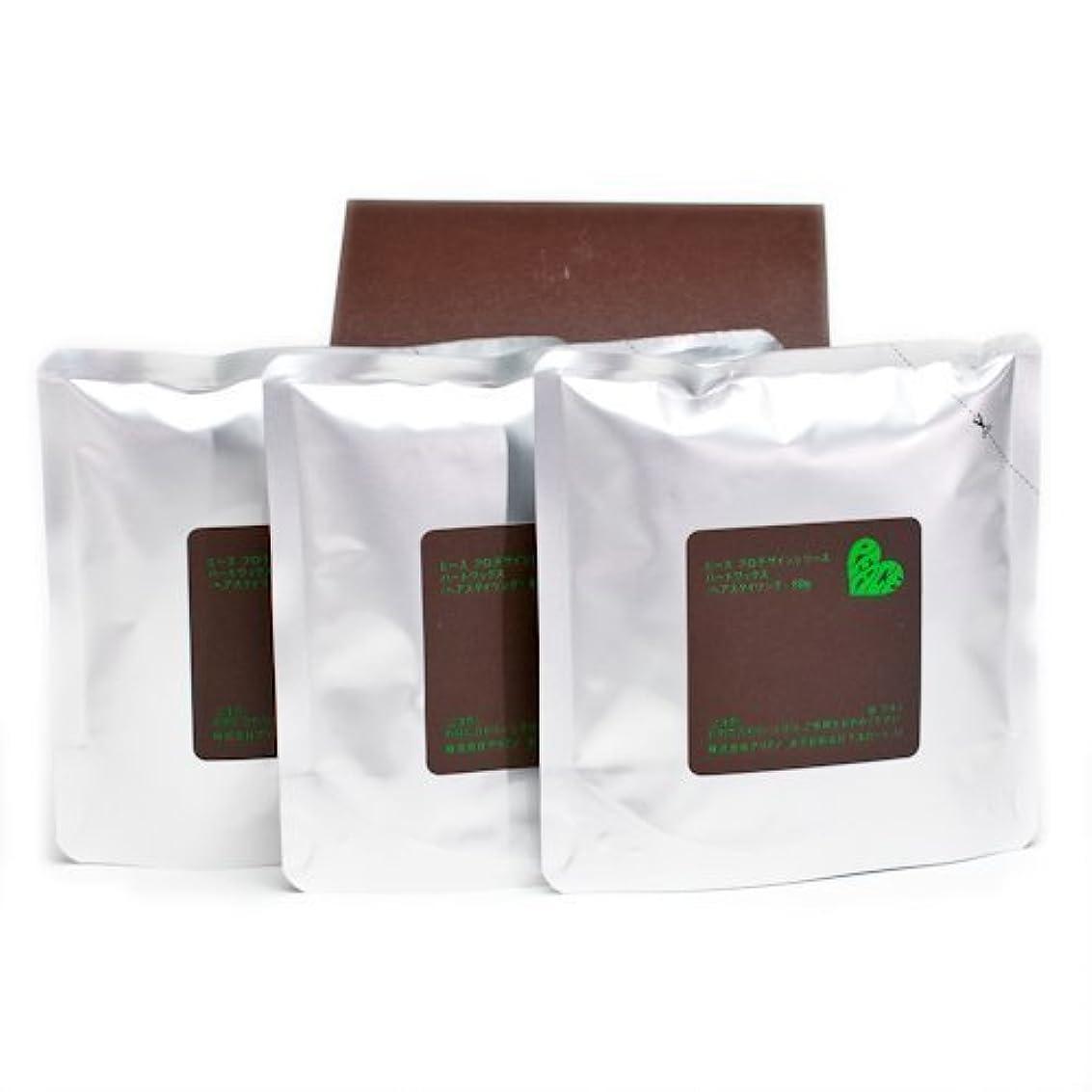 ハム削除するレンディションアリミノ ピース ハードワックス (チョコ) 80g(業務?詰替用)×3個入り