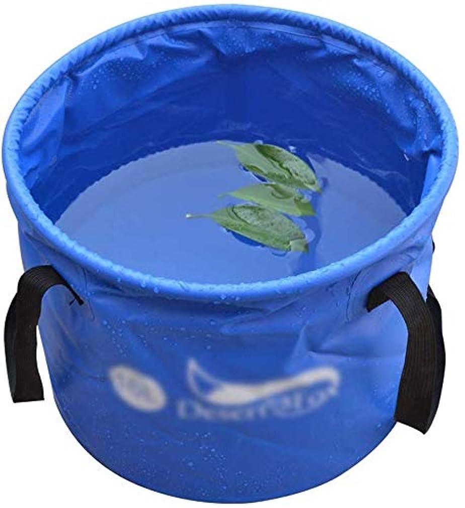 物足りないプラカードセレナHUAJIE アウトドア折りたたみバケツ多目的折りたたみ盆地クリーニングバケットのキャンプ釣りピクニック洗濯2個(カラー:レッド、サイズ:16L) (Color : Blue, Size : 16L)