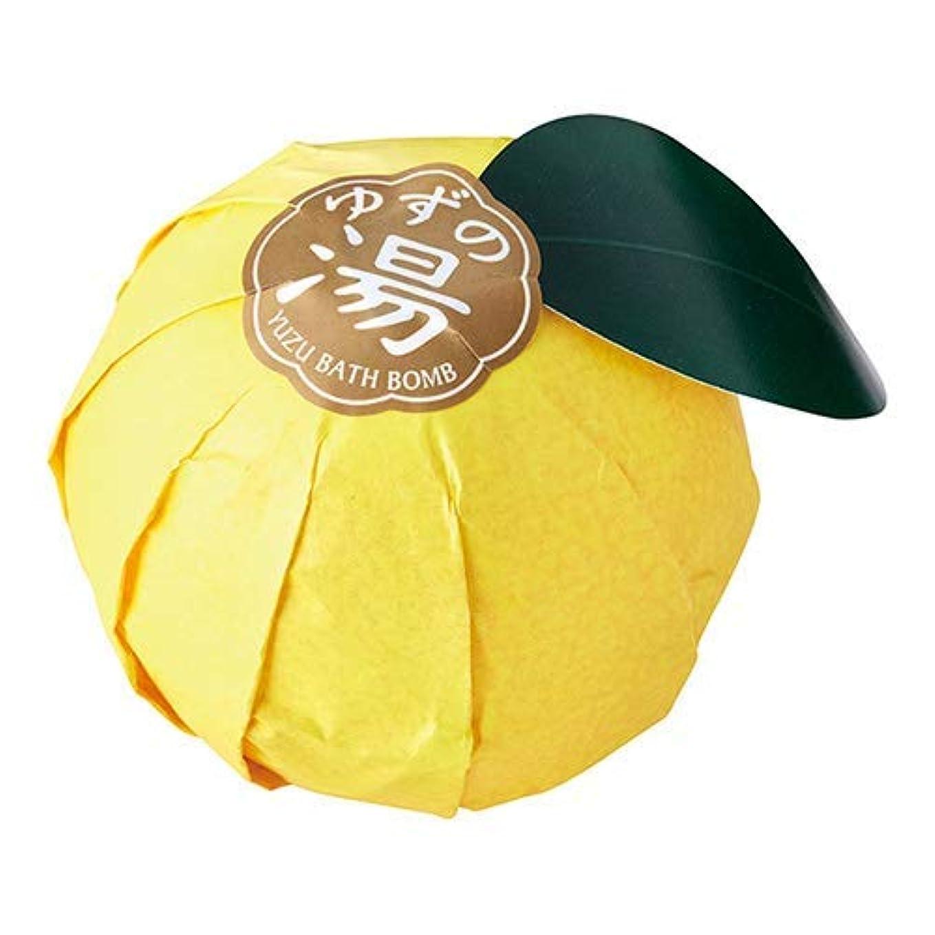 博覧会ノートドリンク四国産【ゆず】の天然精油が香るほっこりバス バスボム 150g (発泡入浴料 柚子 ユズ)