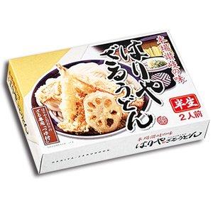 本場 讃岐うどん はりや ざるうどん 2食入 X2箱 セット (半生麺)
