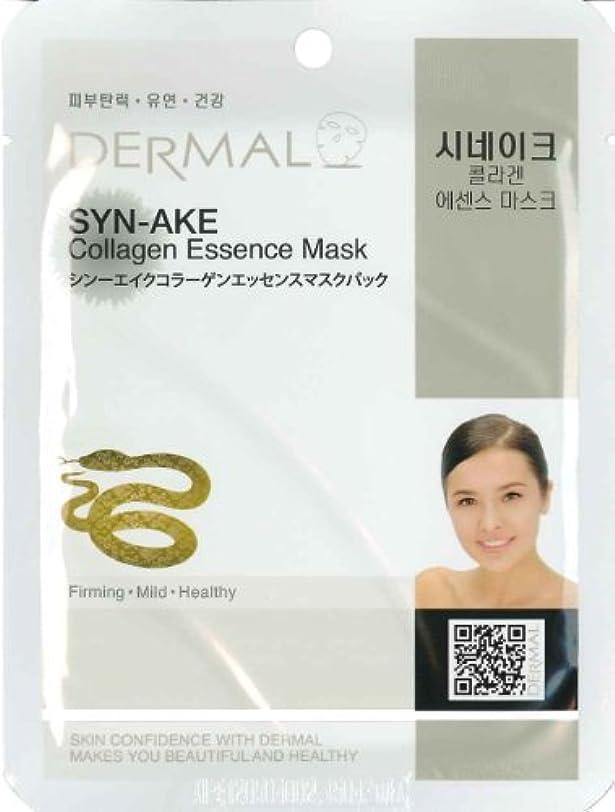 脆い健康的木材蛇毒シートマスク(フェイスパック) シンエイク 100枚セット