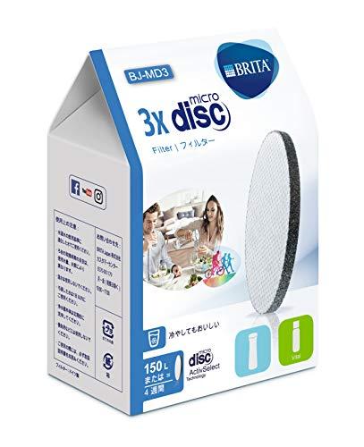 ブリタ マイクロディスク 浄水 フィルター カートリッジ 3個入り 【日本仕様・日本正規品】