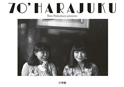70'HARAJUKU / 中村 のん